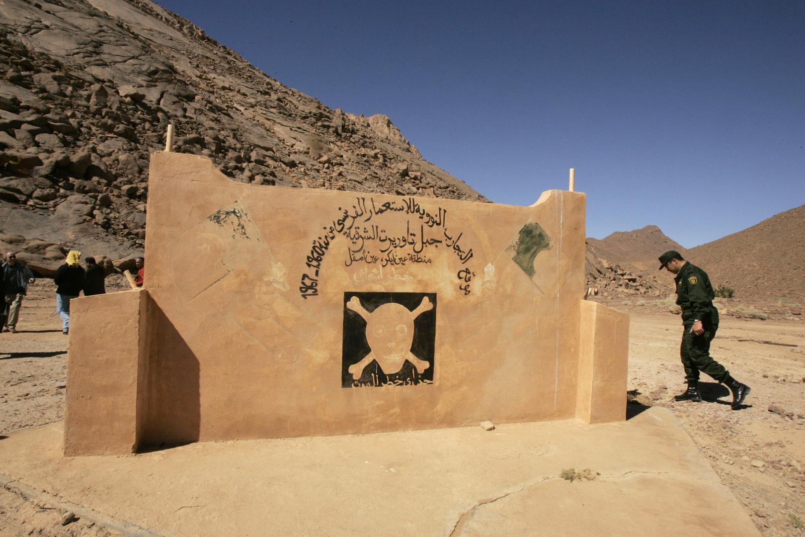 منطقة مشعة في الصحراء الجزائرية حيث أجرت فرنسا تجاربها النووية.