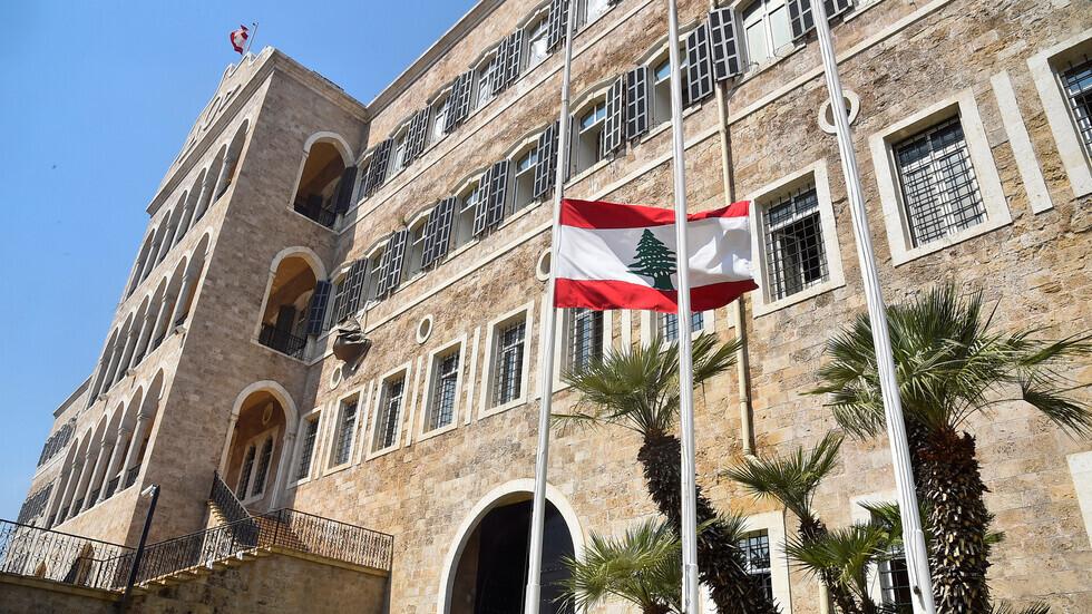 لبنان يدين الهجوم الصاروخي على السعودية