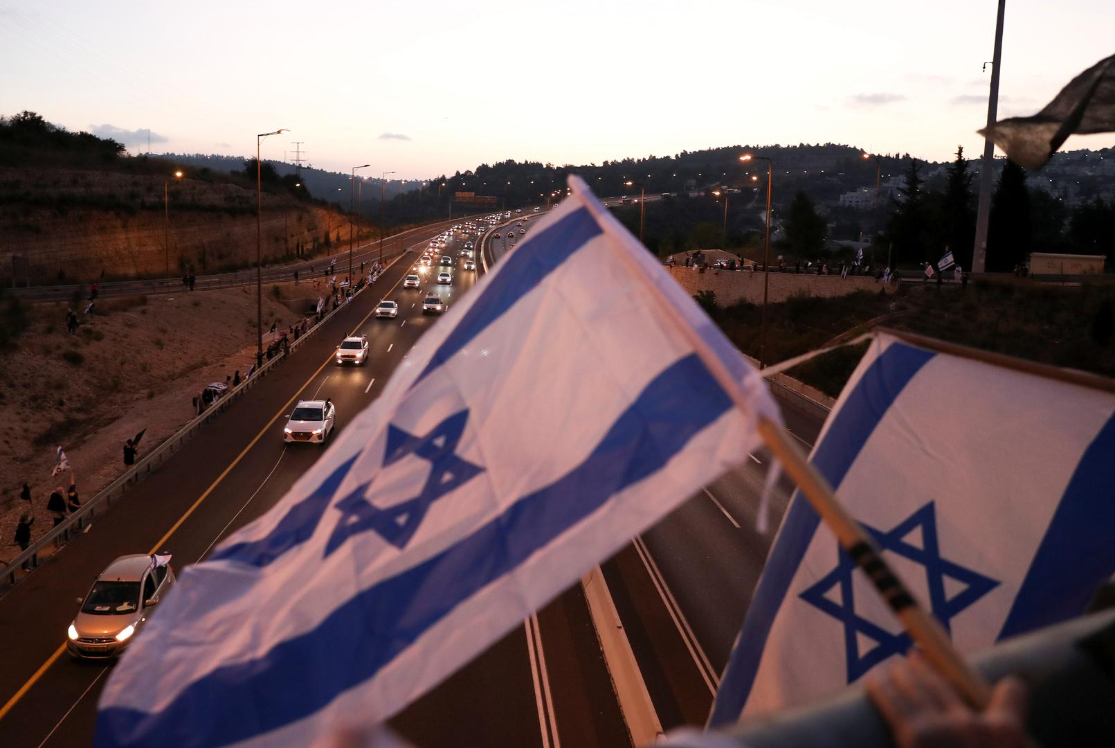 أعلام إسرائيلية