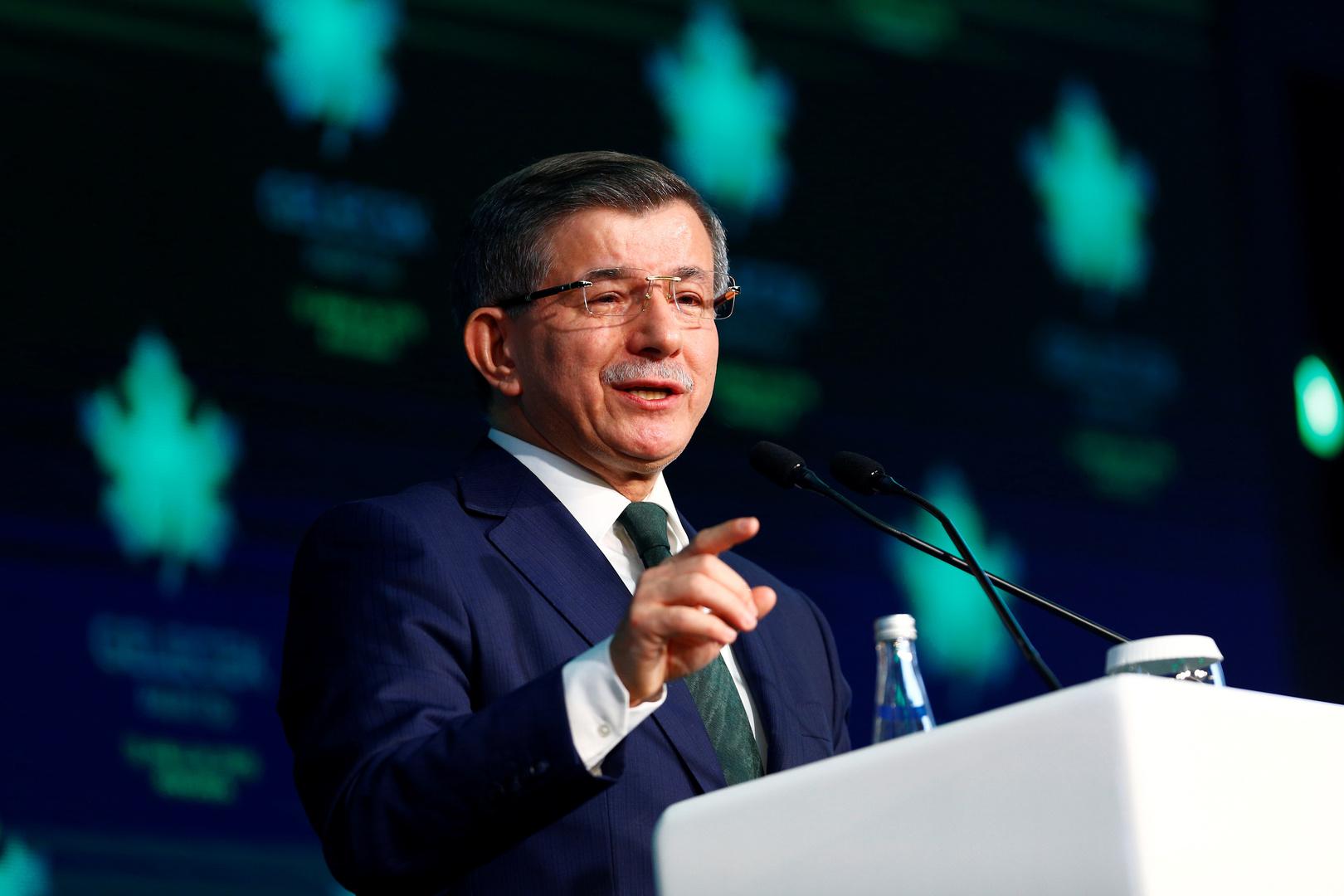 أحمد داوود أوغلو، رئيس الوزراء التركي السابق وزعيم حزب المستقبل