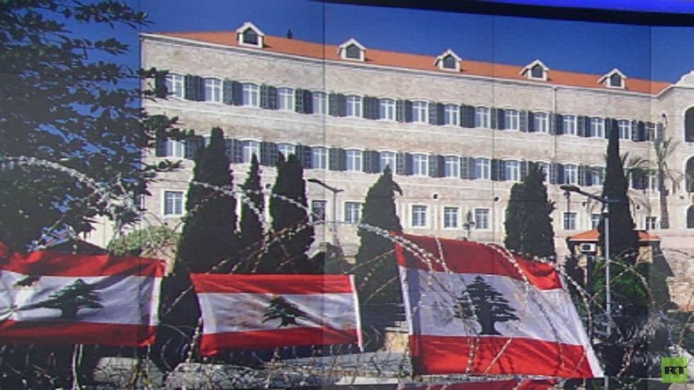 لبنان.. استمرار فشل تشكيل الحكومة