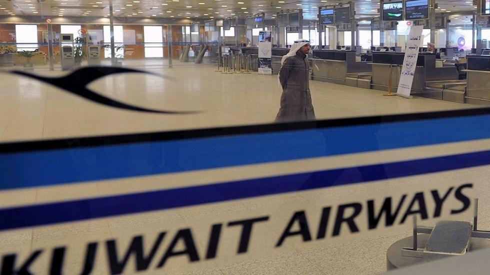 مطار الكويت الدولي - أرشيف