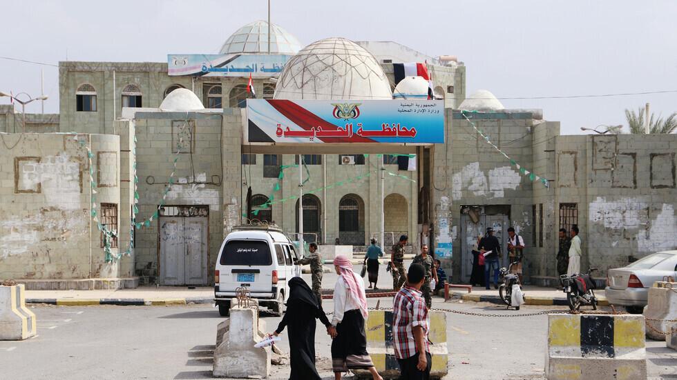 الأمم المتحدة تدين هجوما في الحديدة اليمنية أودى بحياة 5 مدنيين