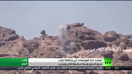 تصاعد حدة المواجهات في مأرب شرق اليمن