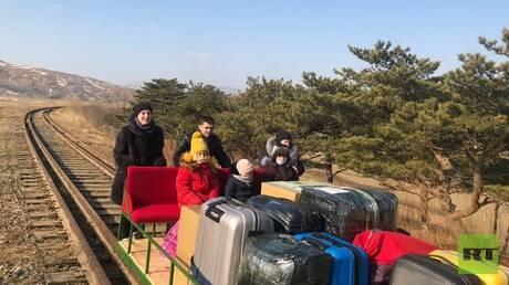 دبلوماسيون روس يغادرون كوريا الشمالية سيرا على الأقدام