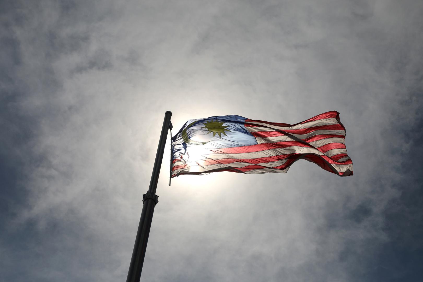 ماليزيا تدعو