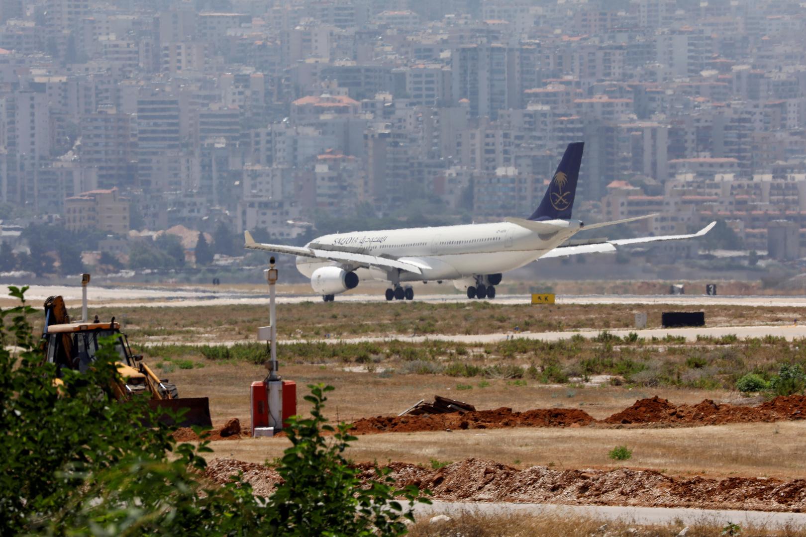 طائرة سعودية تحط بمطار بيروت، صورة تعبيرية من الأرشيف