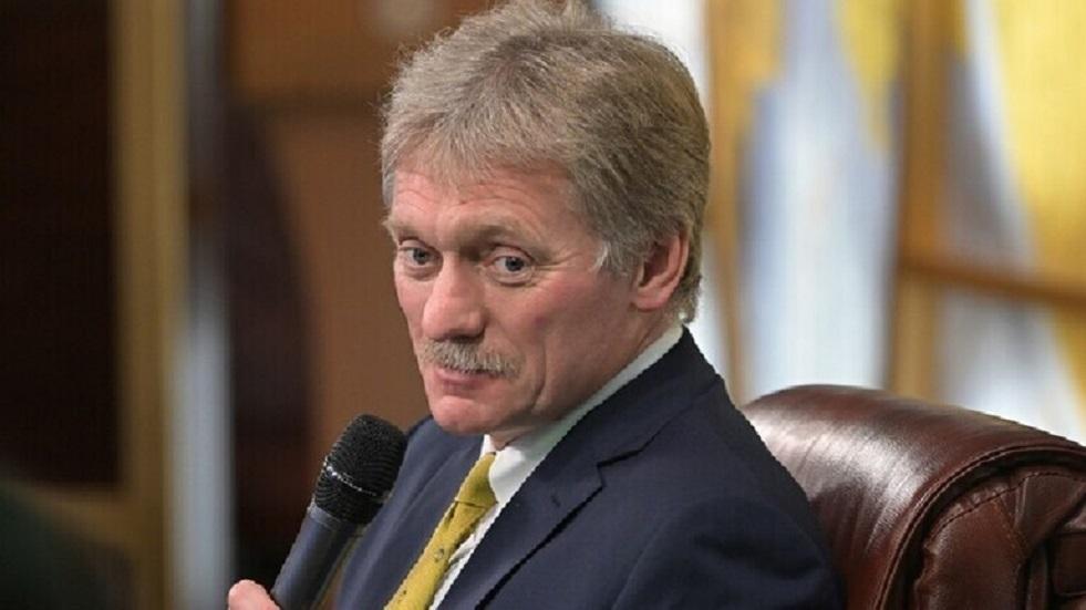 بيسكوف يعلق على تراجع باشينيان عن تصريحات سابقة بشان صواريخ