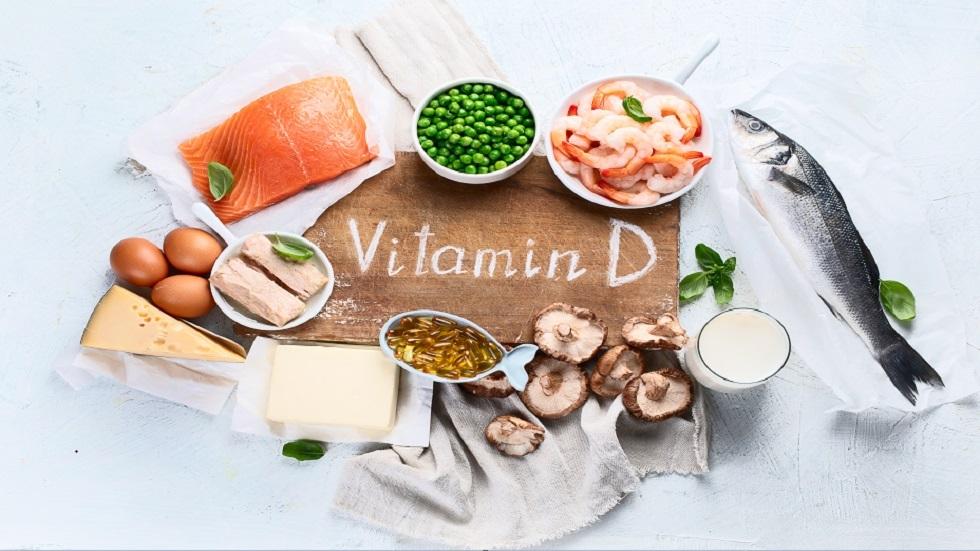 5 أطعمة صحية غنية بفيتامين (د) يجب إضافتها إلى نظامنا الغذائي