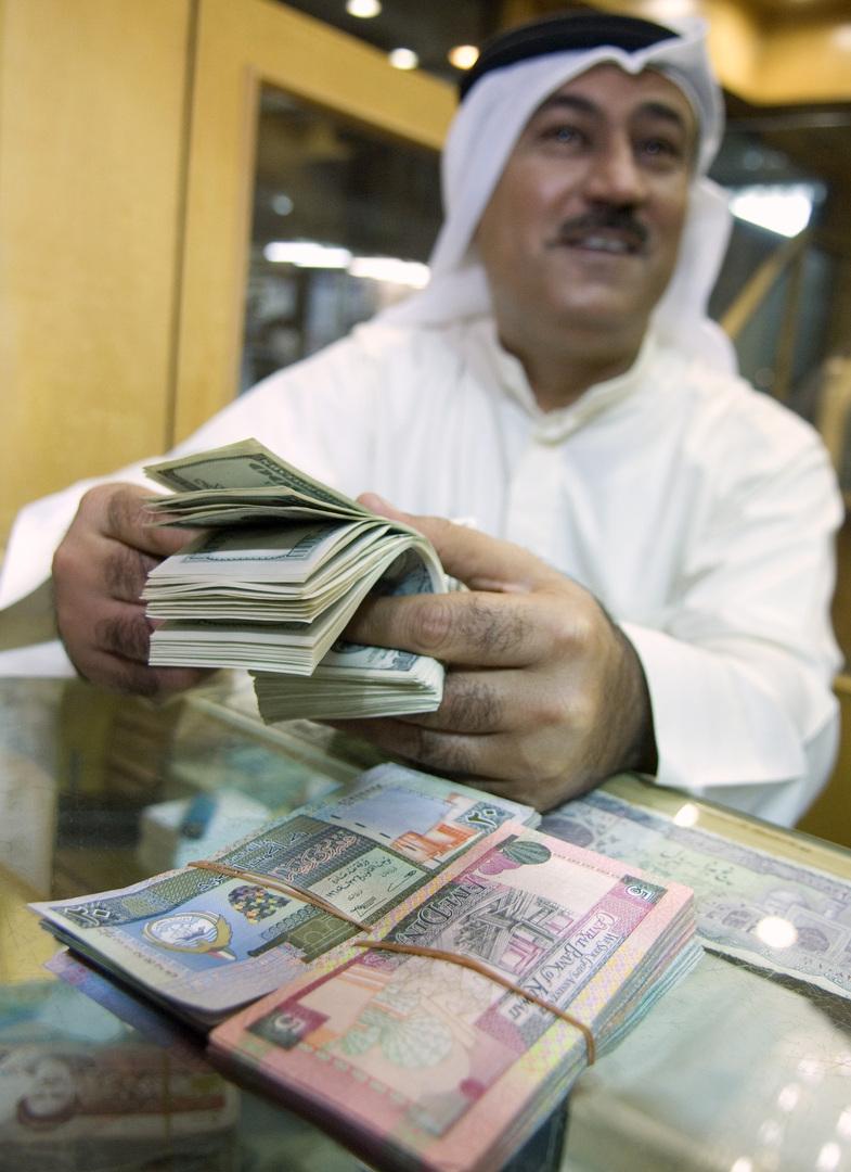 أوراق مالية كويتية