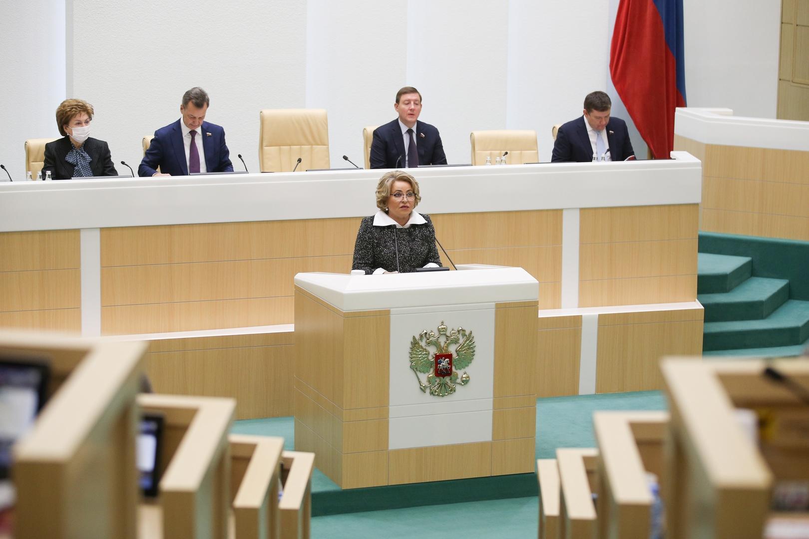 رئيسة مجلس الاتحاد الروسي فالينتينا ماتفيينكو