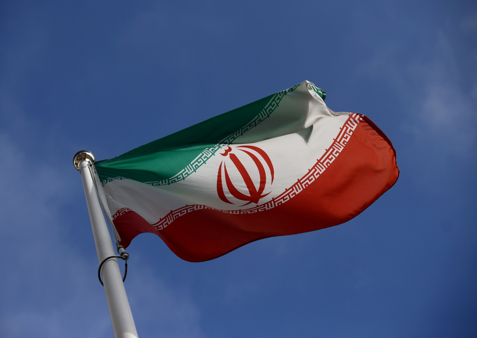 Tehran: The current time is not suitable for a meeting with