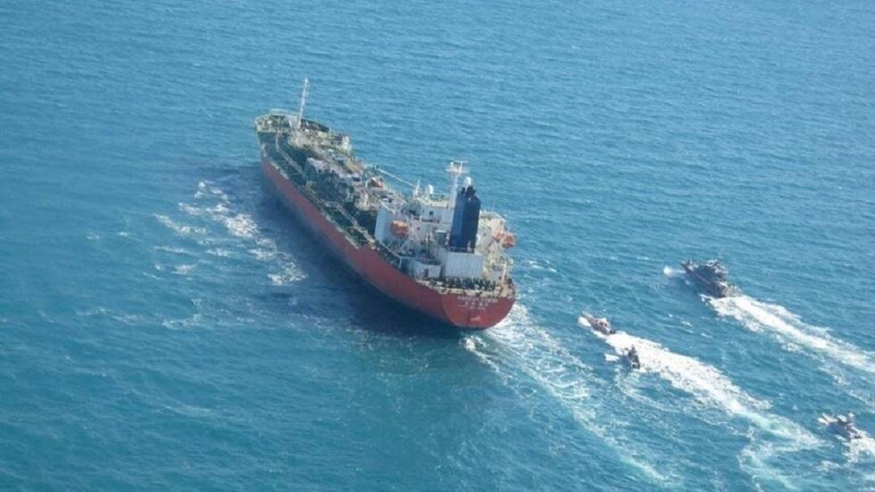 السفينة الكورية الجنوبية في مضيق هرمز - أرشيف