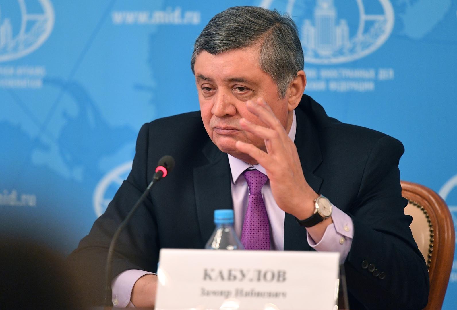 المبعوث الخاص للرئيس الروسي إلى شأن التسوية الأفغانية، ضمير كابولوف