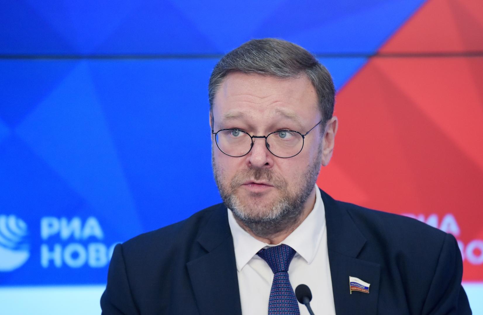 رئيس لجنة الشؤون الدولية في مجلس الاتحاد الروسي، قسطنطين كوساتشوف