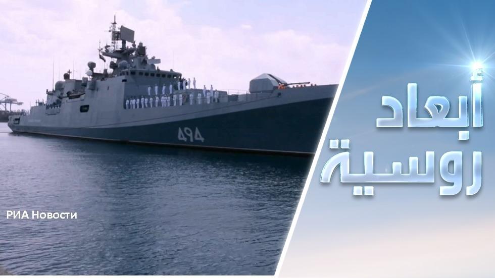 قاعدة بحرية روسية منتظرة في السودان: امتيازات استراتيجية وتحديات سياسية