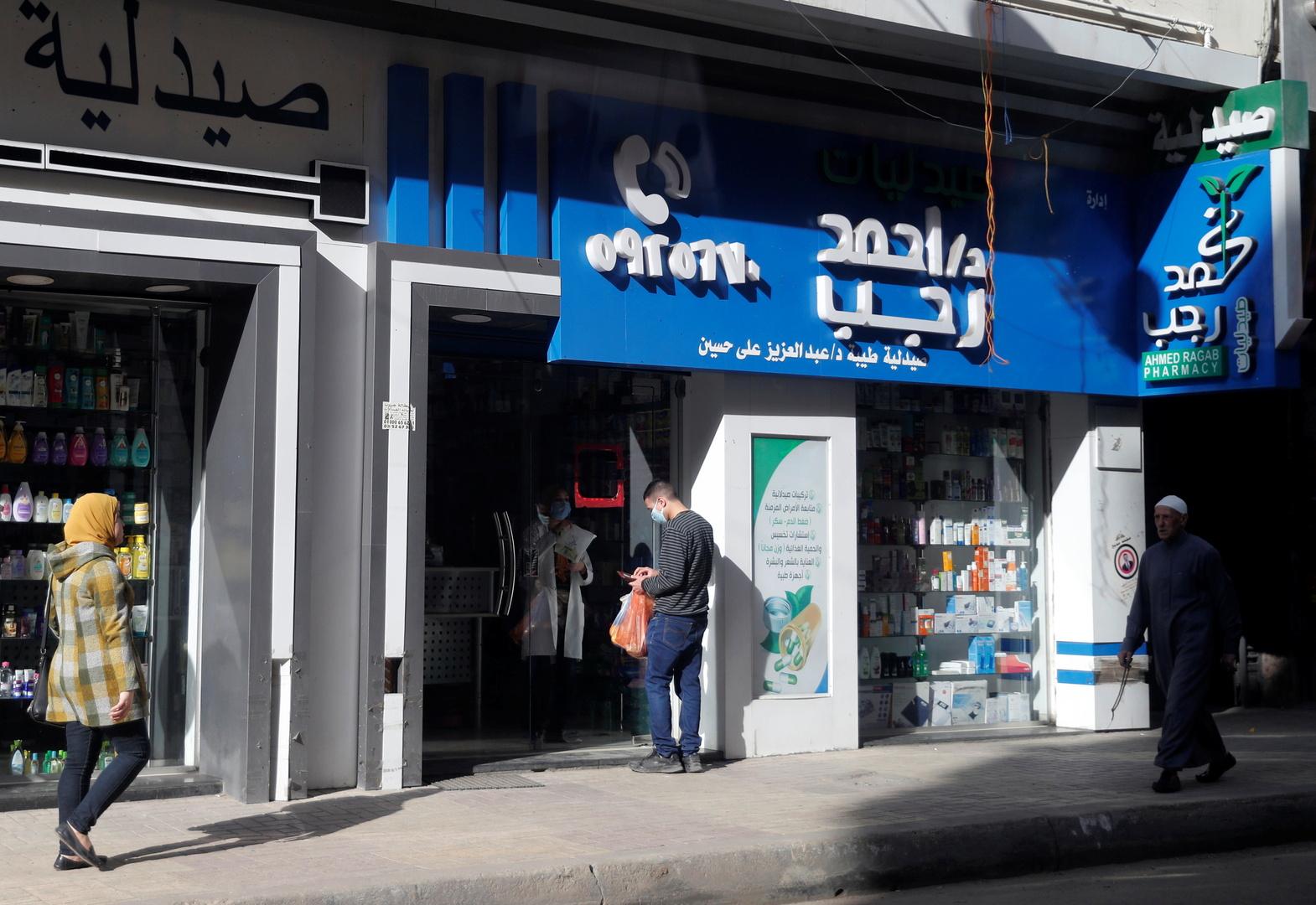 بالأسماء.. مصر تدرج أدوية يستخدمها معظم المواطنين في قائمة المخدرات
