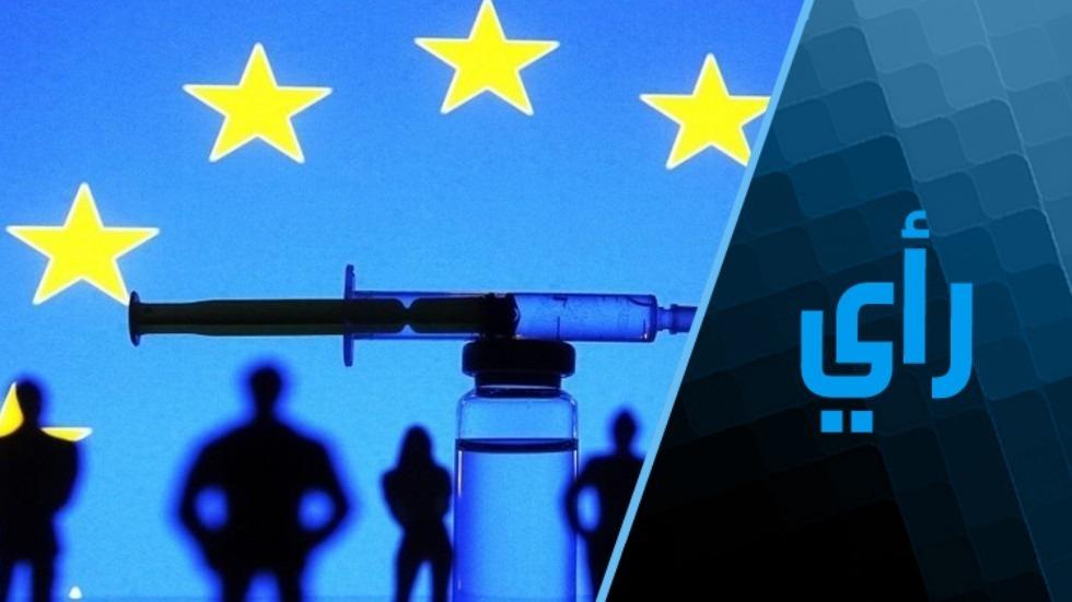 الاتحاد الأوروبي يبدأ في التدمير الذاتي