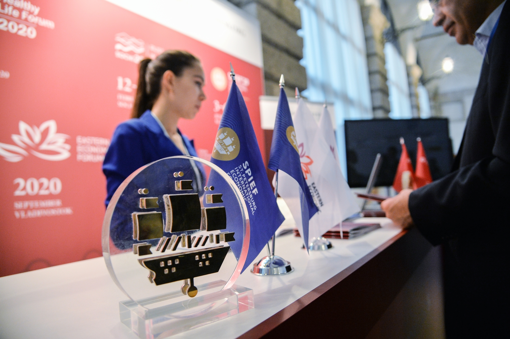 Determine the date of the Petersburg International Economic Forum
