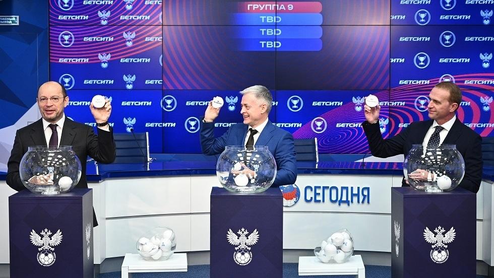 نتيجة قرعة دور الثمانية لكأس روسيا