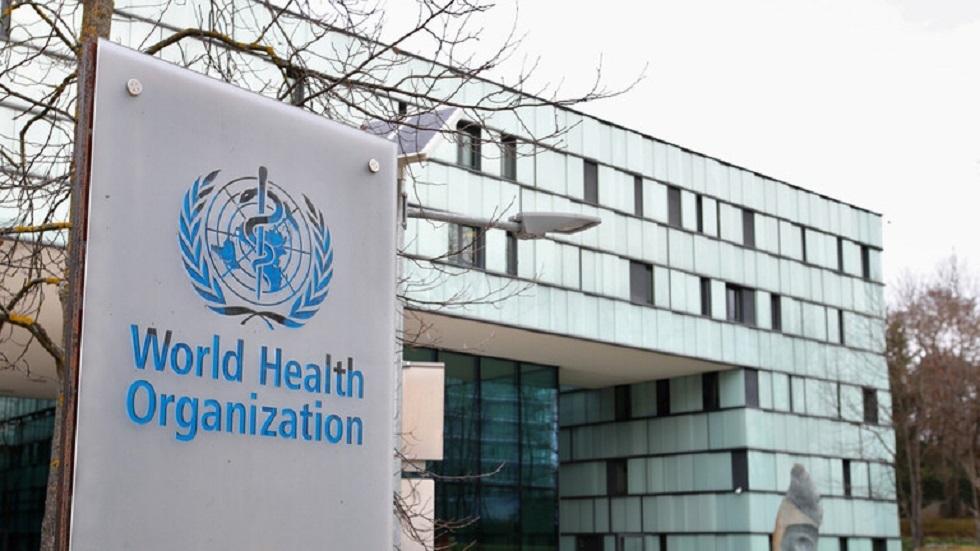 منظمة الصحة العالمية توضح موقفها من
