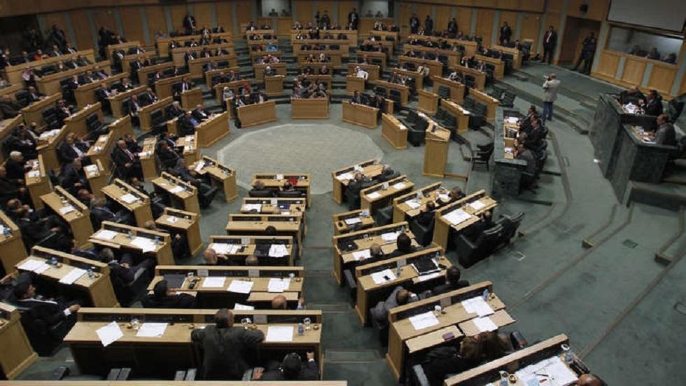 مجلس النواب الأردني (البرلمان) - أرشيف