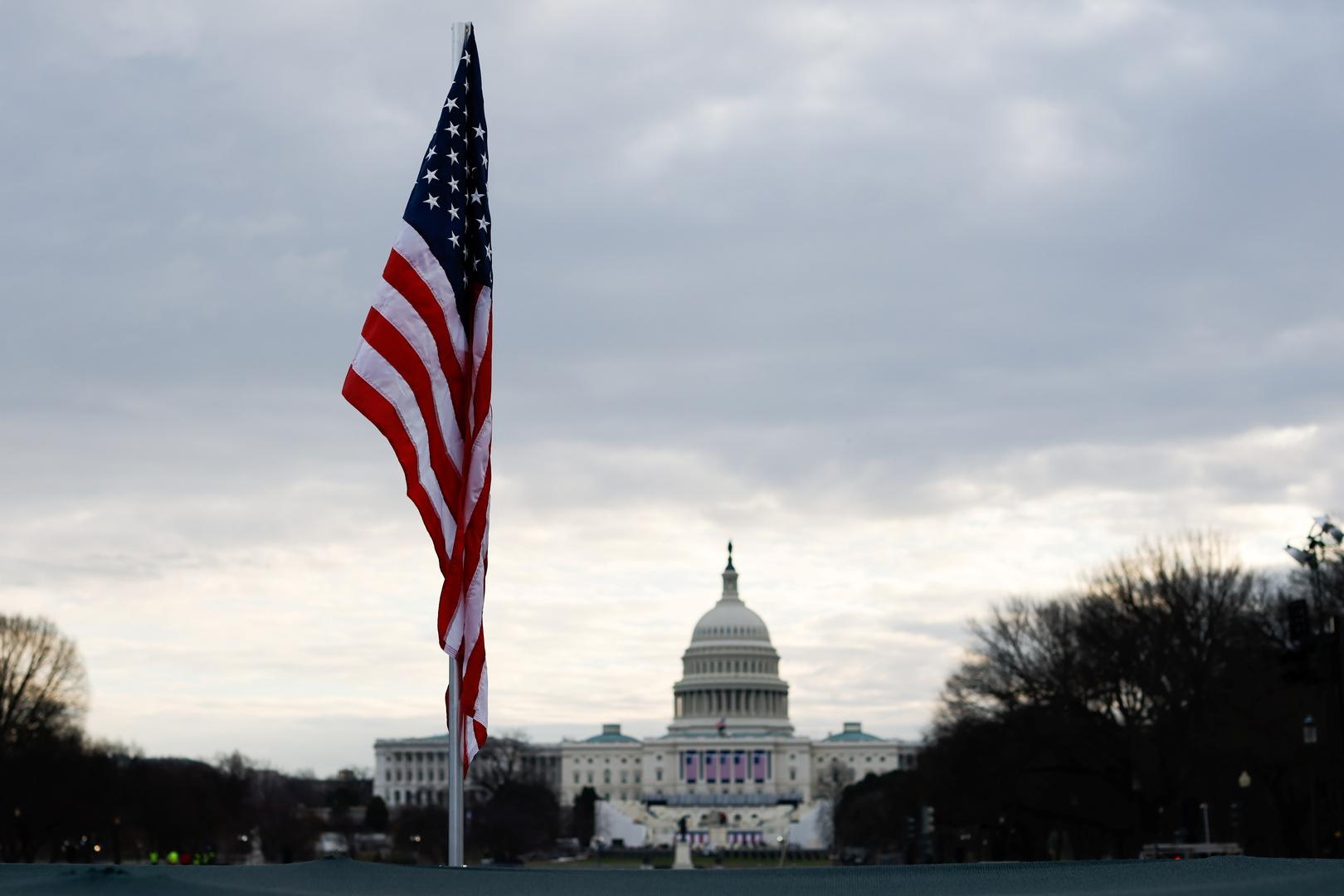 واشنطن: نعارض