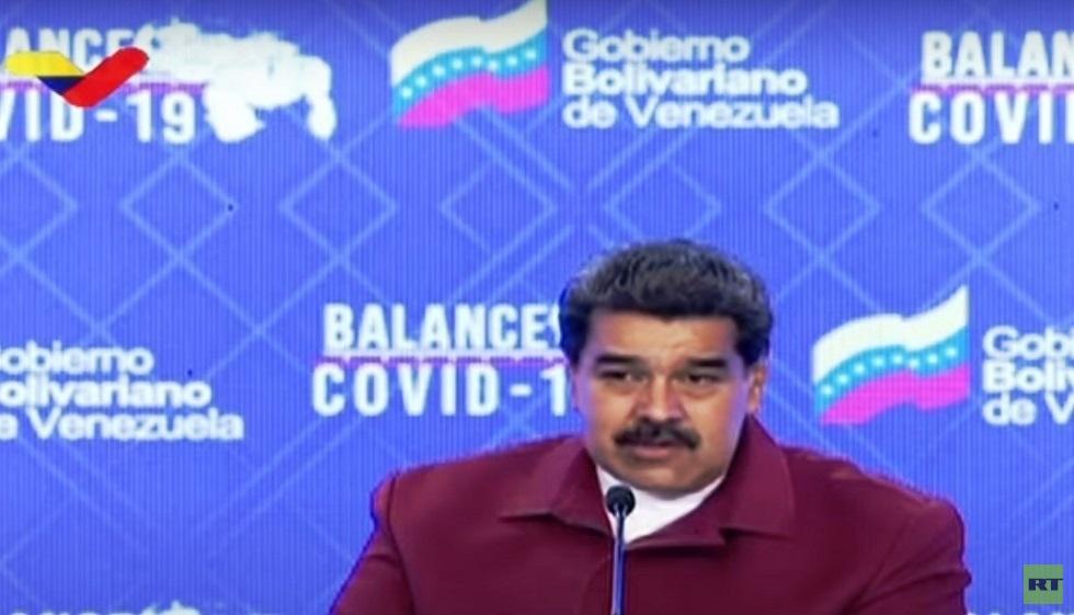 مادورو يعلن رصد السلالة البرازيلية المتحورة لفيروس كورونا في فنزويلا