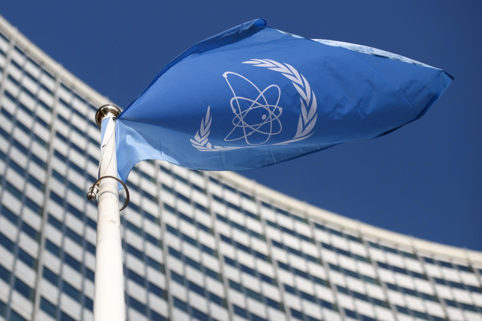 روسيا تدعو لعدم استغلال الوكالة الدولية للطاقة الذرية لتصفية الحسابات مع سوريا