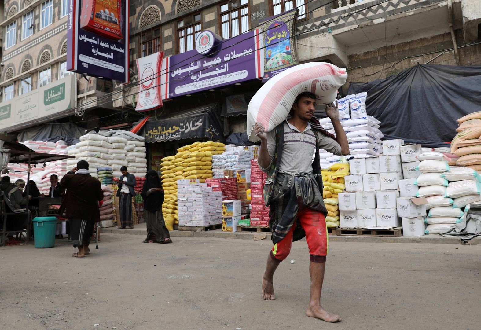 منظمة الأغذية العالمية: ارتفاع مؤشر أسعار الغذاء العالمية للشهر التاسع على التوالي