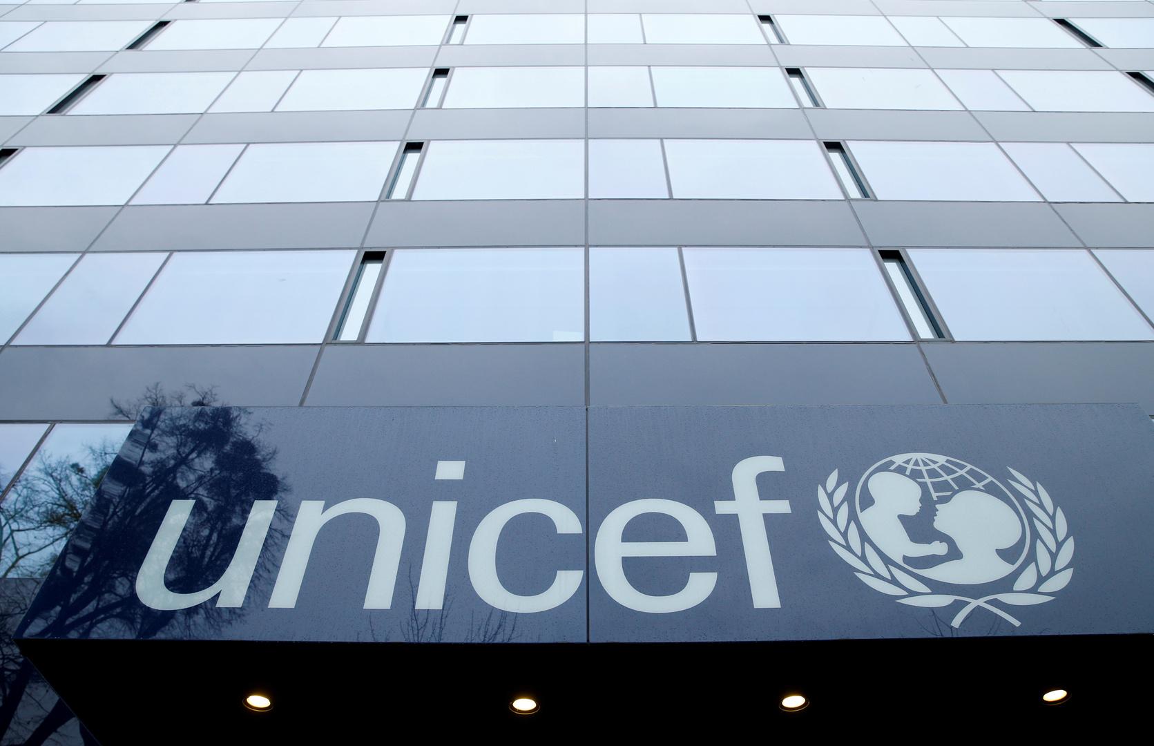 اليونيسف: العالم العربي يضم عددا قياسيا من الشباب المعوزين وضحايا العنف