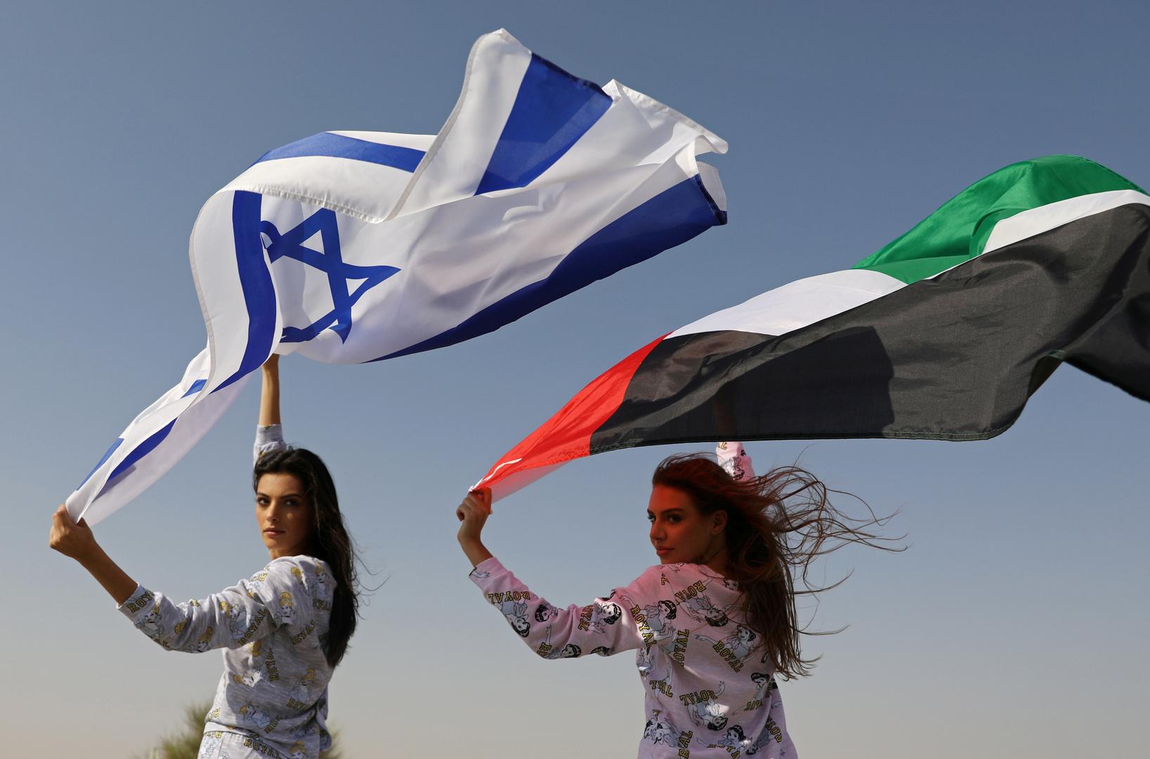 الإمارات وإسرائيل تبحثان تعزيز التعاون التجاري والاقتصادي بينهما