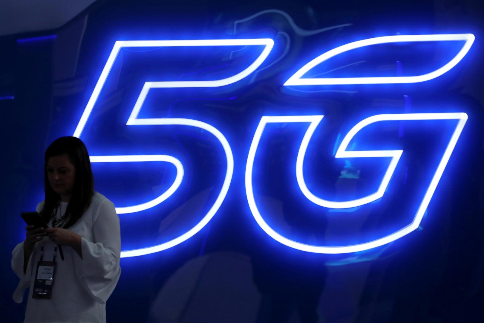لأول مرة في روسيا.. شركة اتصالات تطلق شبكة 5G