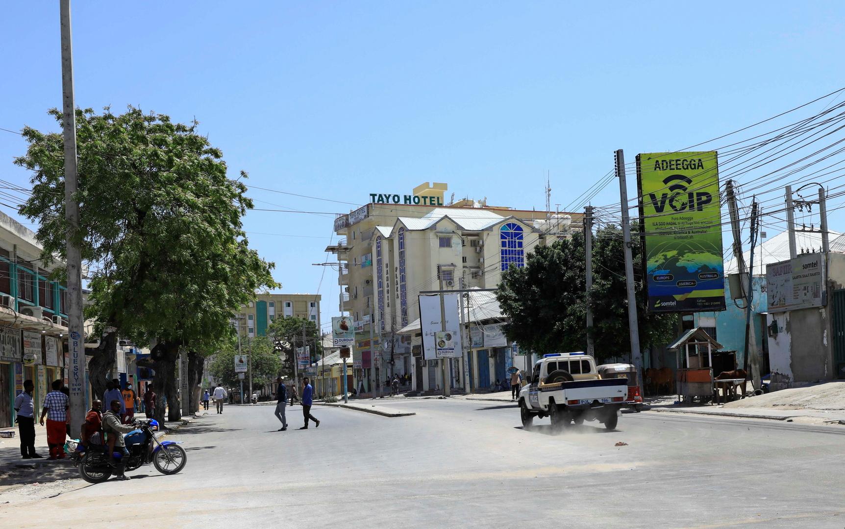 العاصمة الصومالية مقديشو.