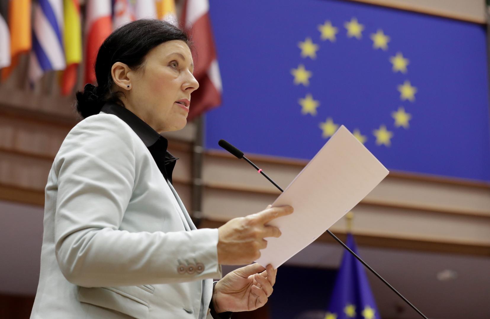 فيرا يوروفا، نائبة رئيسة المفوضية الأوروبية
