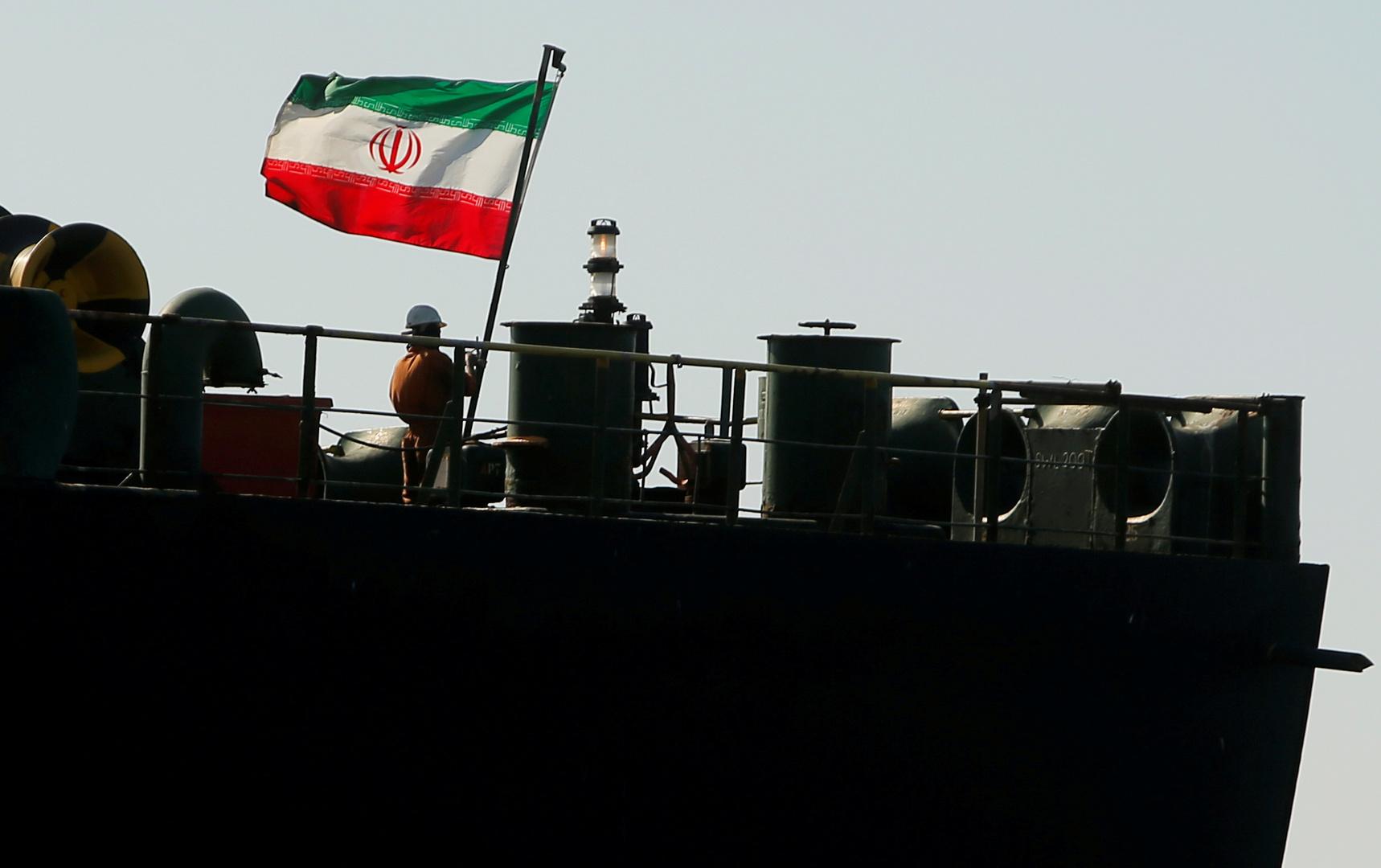 ناقلة نفط إيرانية.