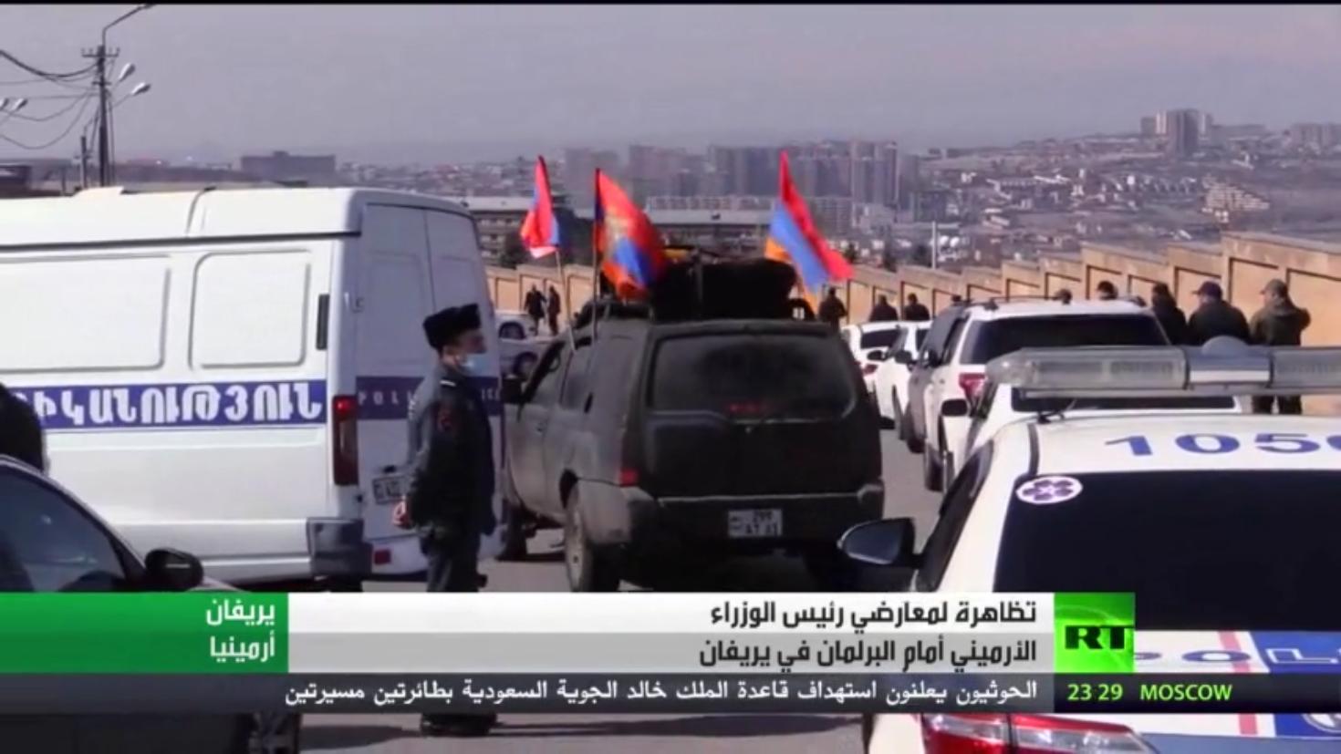 تظاهرة للمعارضة الأرمينية أمام البرلمان