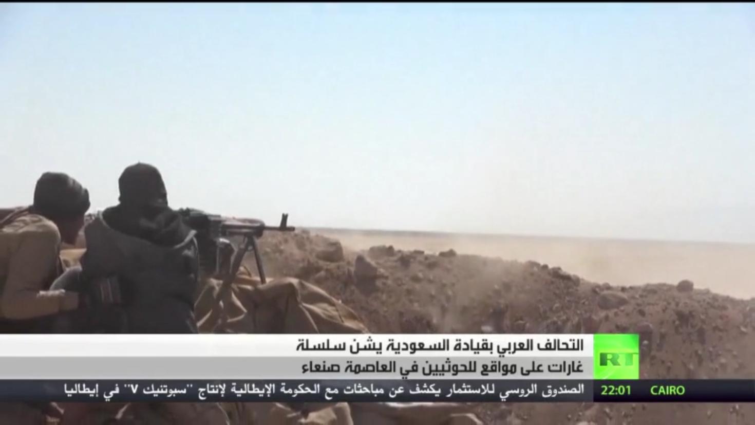 الحوثيون: استهدفنا مواقع عدة داخل السعودية