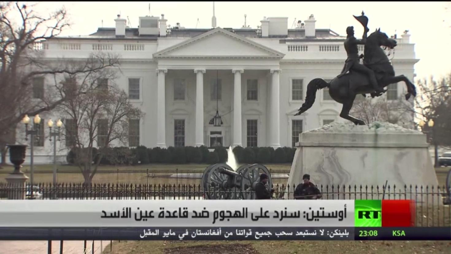 أوستين: سنرد على الهجوم ضد قاعدة عين الأسد