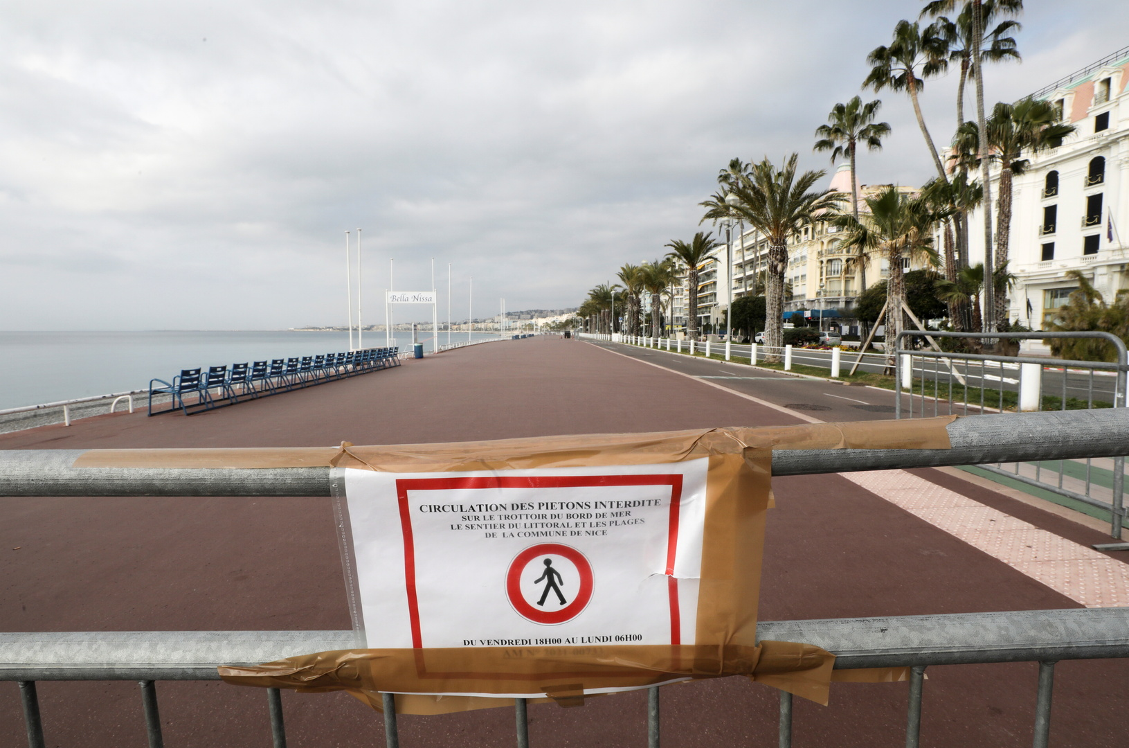 فرنسا تسجل 130 وفاة 21825 إصابة جديدة بفيروس كورونا