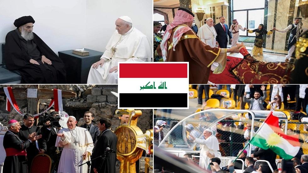 لقاء السيستاني وزيارة الموصل.. أبرز محطات البابا في العراق
