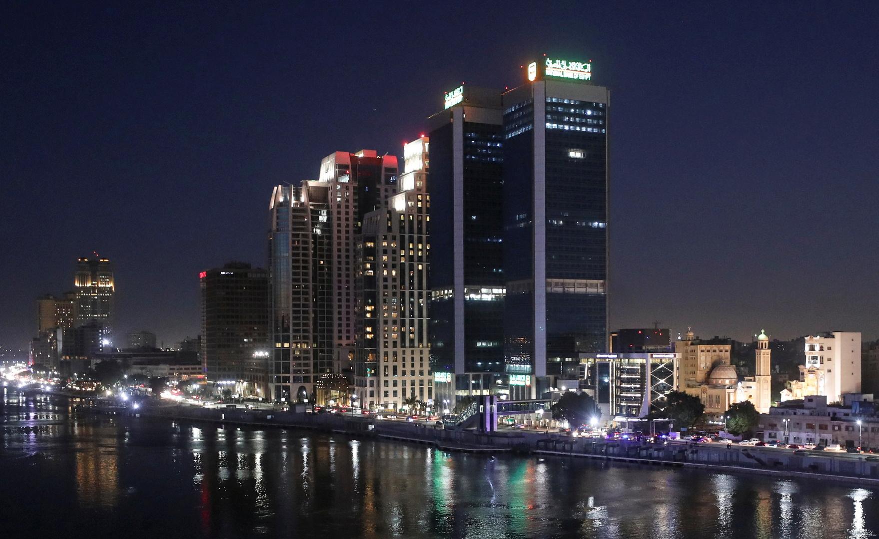 البنك المركزي المصري يطرح سندات خزانة بـ11 مليار جنيه