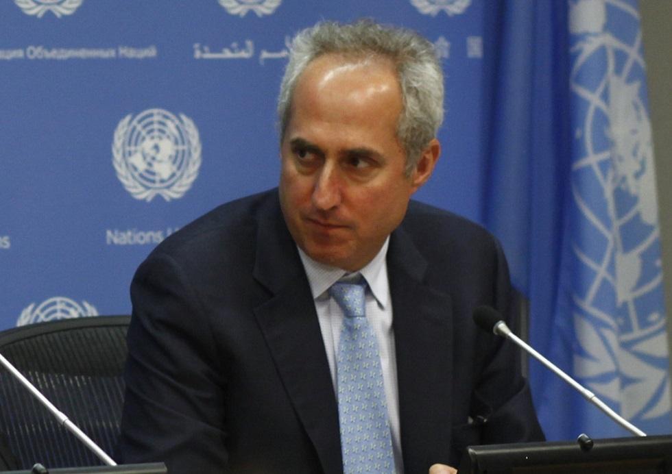 المتحدث باسم الأمم المتحدة ستيفان دوجاريك