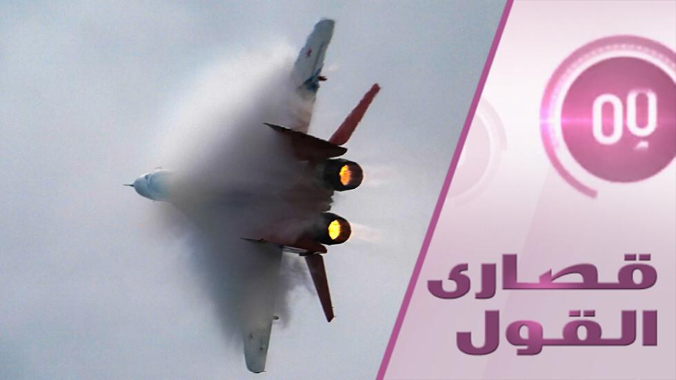 كيف اختفت الطائرات العراقية في أجواء إيران قبل 30 عاما