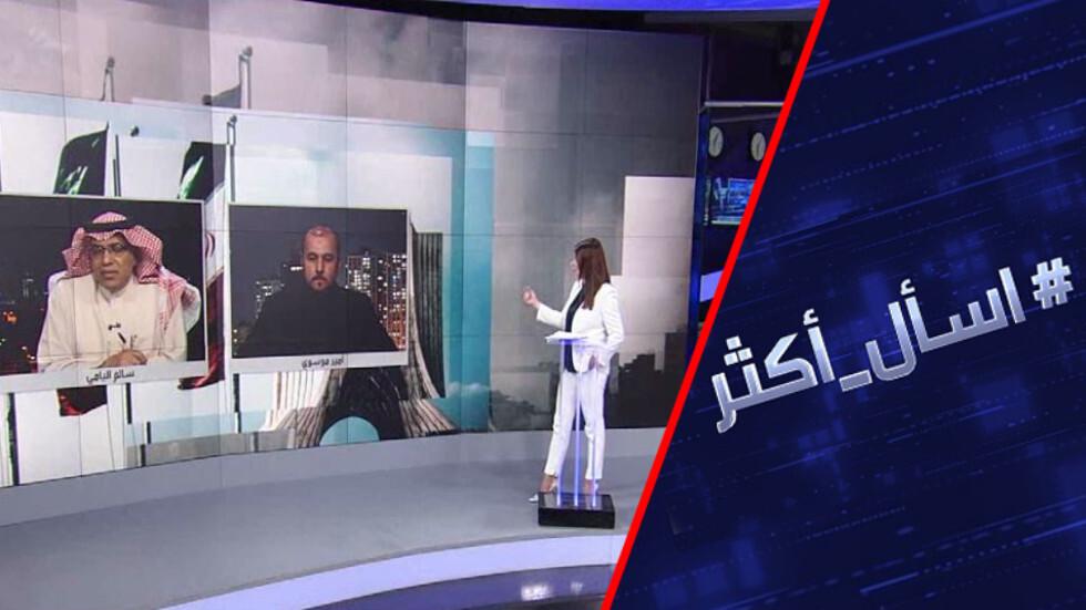 هل تزود إيران الحوثيين بأسلحة لقصف السعودية؟