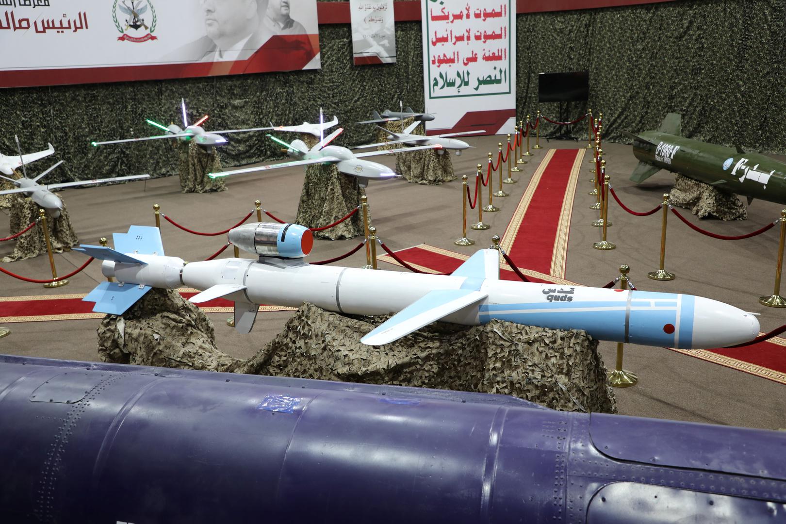 طائرة مسيرة تابعة للحوثيين