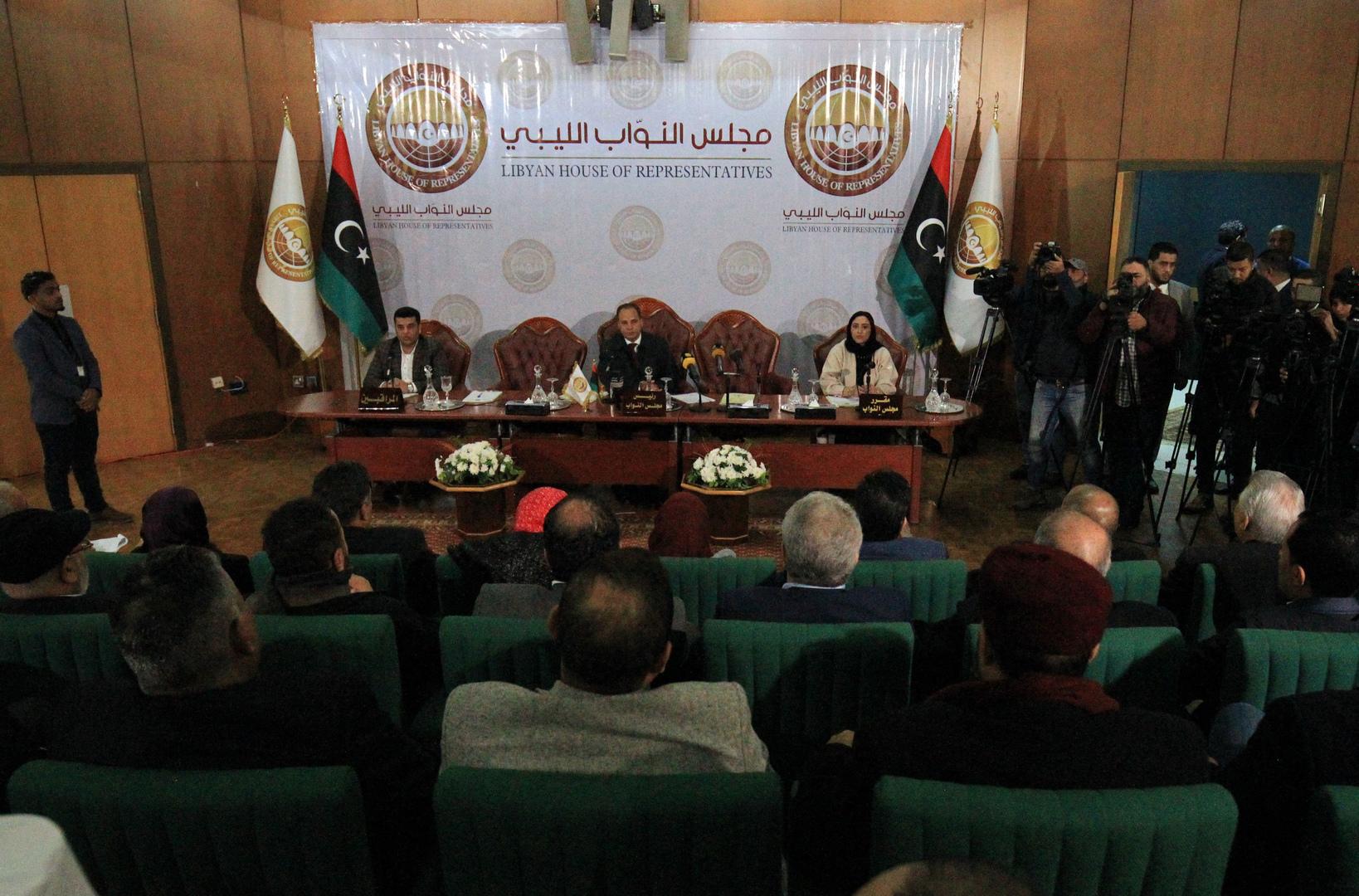 مجلس النواب الليبي في ثالث جلسة لمنح الثقة للحكومة الجديدة