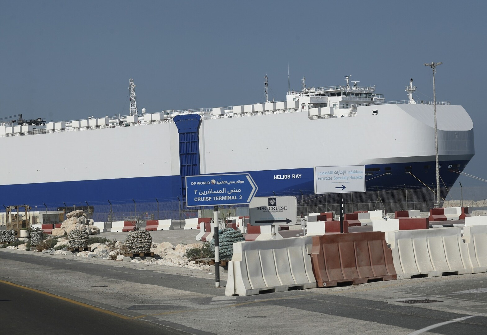 إيران تنفي وقوفها وراء الانفجار الغامض بسفينة تابعة لإسرائيل في خليج عمان