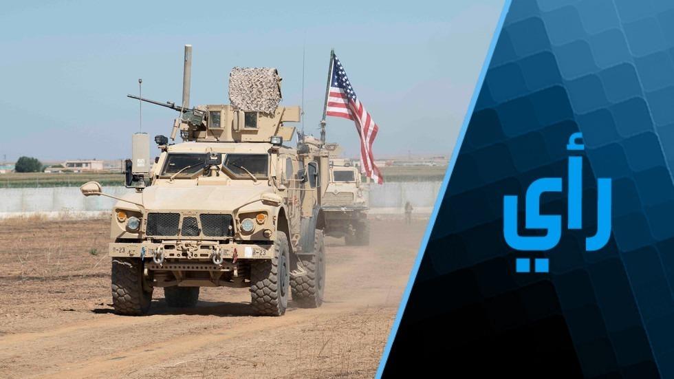 على هدى أفغانستان هل تنسحب واشنطن من سوريا؟