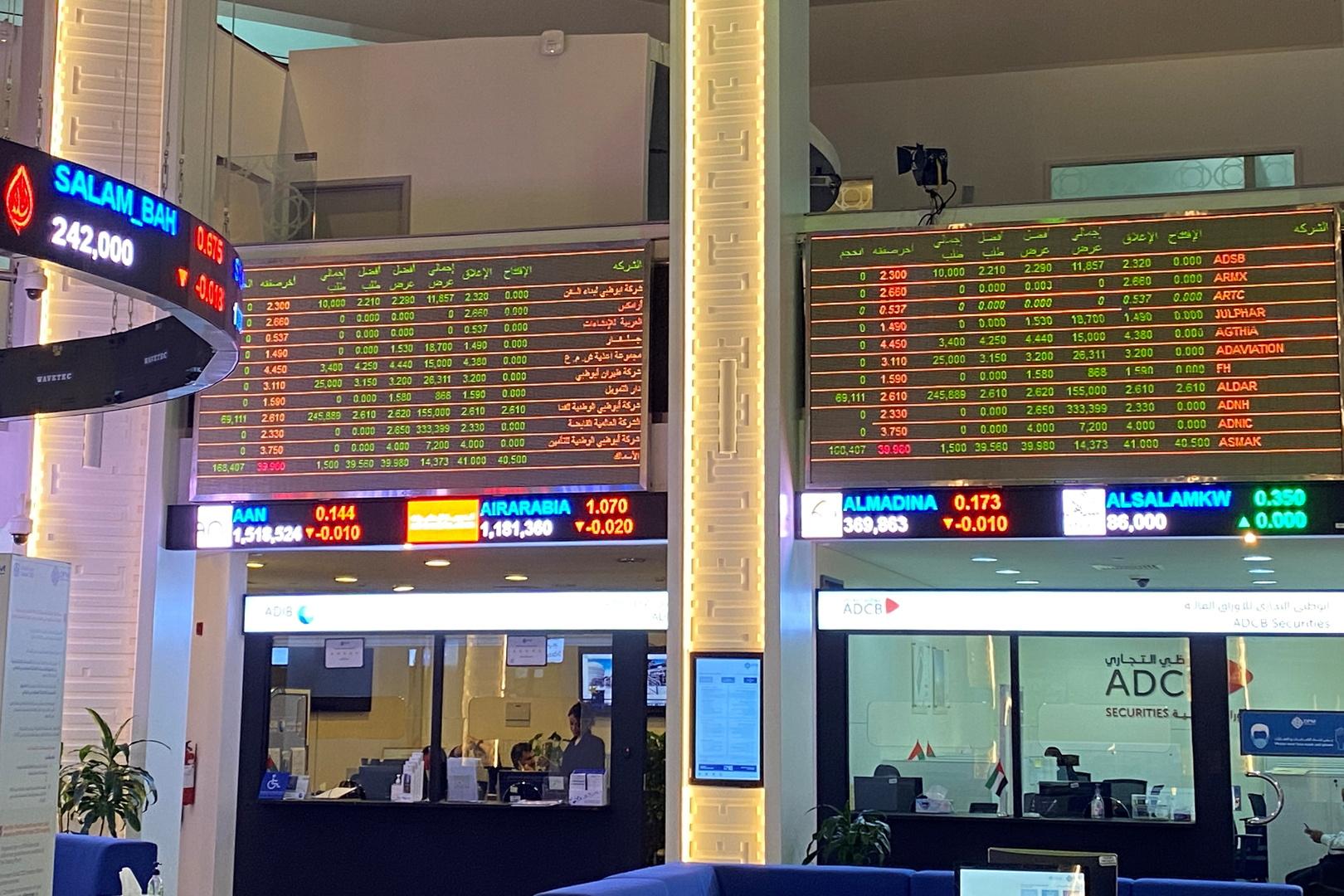 صعود أغلب أسواق الخليج وموجة بيع لأسهم قيادية تهبط ببورصة مصر